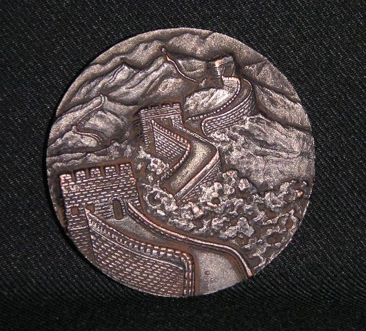 Great Wall of China Medallion: apps.sandiego.gov/gallery/cityclerk/artifacts.php?find=o'connor...